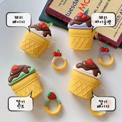 아이스크림 에어팟 케이스