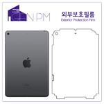 애플 아이패드 미니 5세대 후면 외부보호필름 (유광 2매)