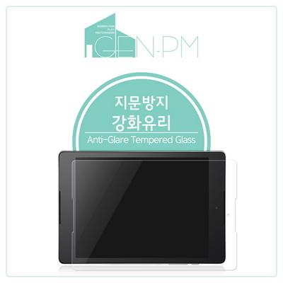 삼성 갤럭시 탭S6 10.5 2019 종이질감 지문방지 강화유리필름