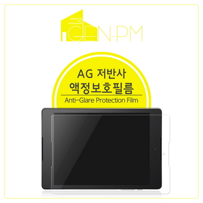 아마존 올 뉴 파이어 FULL HD 10 저반사 액정보호필름 2매