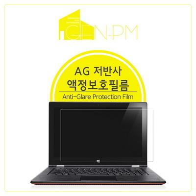 삼성 갤럭시북 플렉스 15인치 저반사 지문방지 액정보호필름 2매