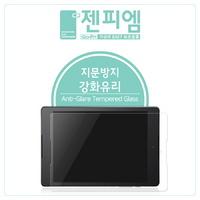 샤오미 미패드5 종이질감 지문방지 강화유리필름