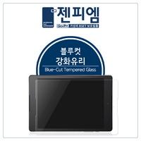 샤오미 미패드5 프로 블루라이트차단 강화유리필름