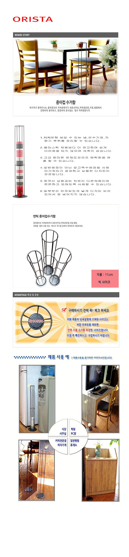 테이크아웃 컵수거함(직경11cm) - 오리스타, 27,000원, 휴지통, 분리수거함