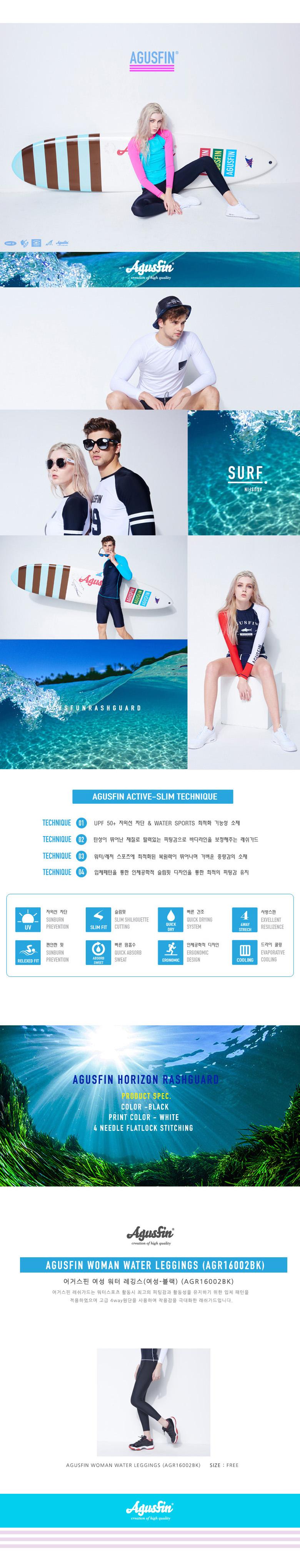 AGUSFIN WOMAN WATER LEGGINGS(BLACK) - 어거스핀, 32,000원, 여성비치웨어, 워터레깅스
