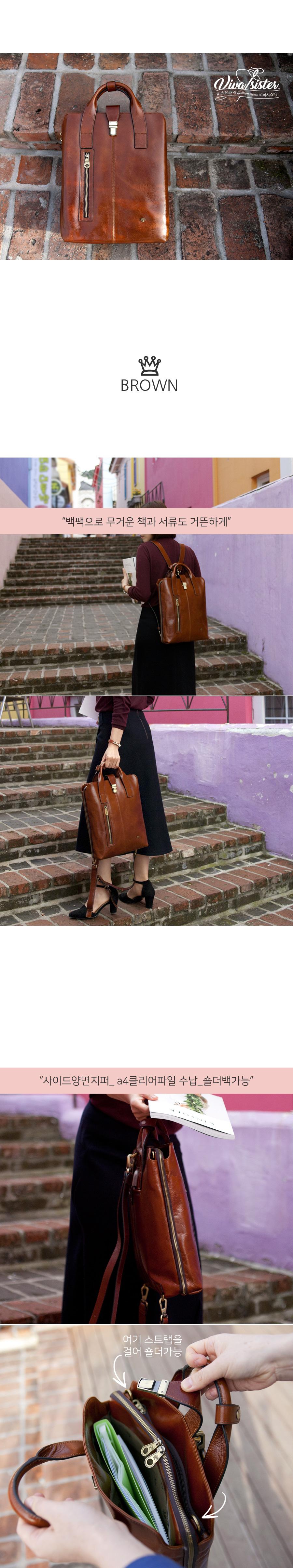 블루밍여성가죽서류가방 - 비바시스터, 198,000원, 백팩, 가죽백팩