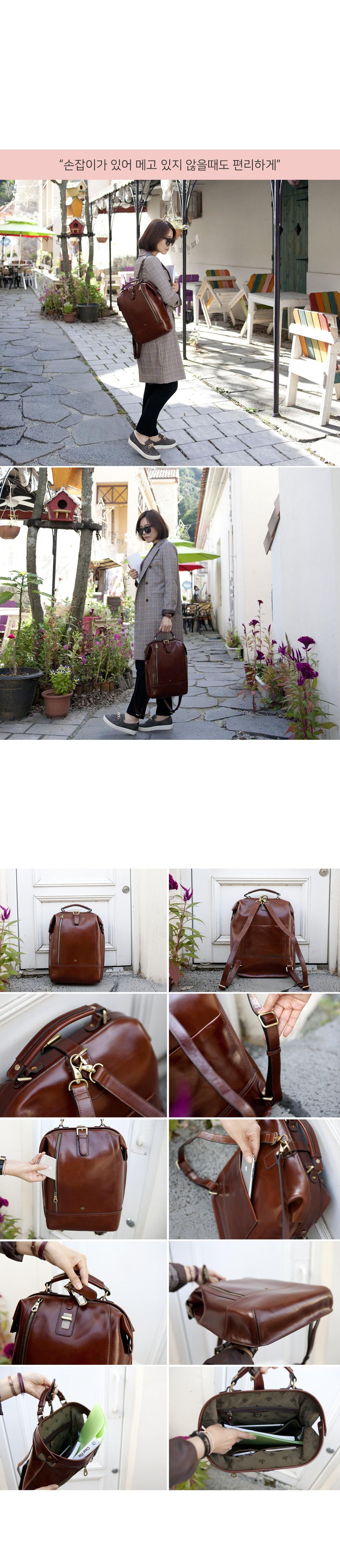 클라우드여자가죽백팩 - 비바시스터, 198,000원, 백팩, 가죽백팩