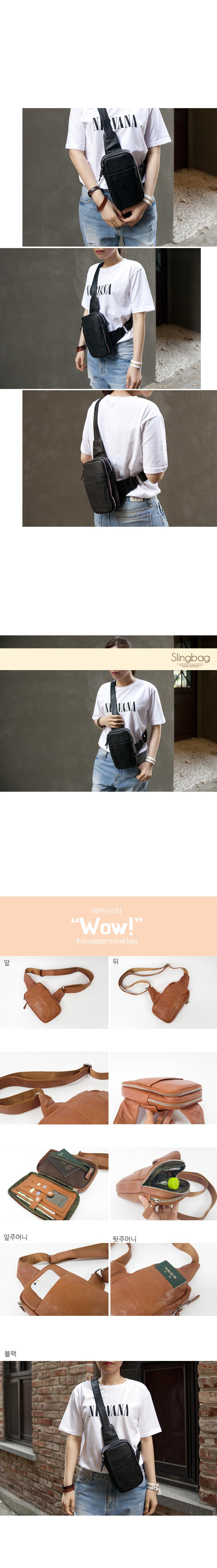 사각가죽크로스힙색슬링백 - 비바시스터, 82,800원, 크로스백, 가죽크로스백