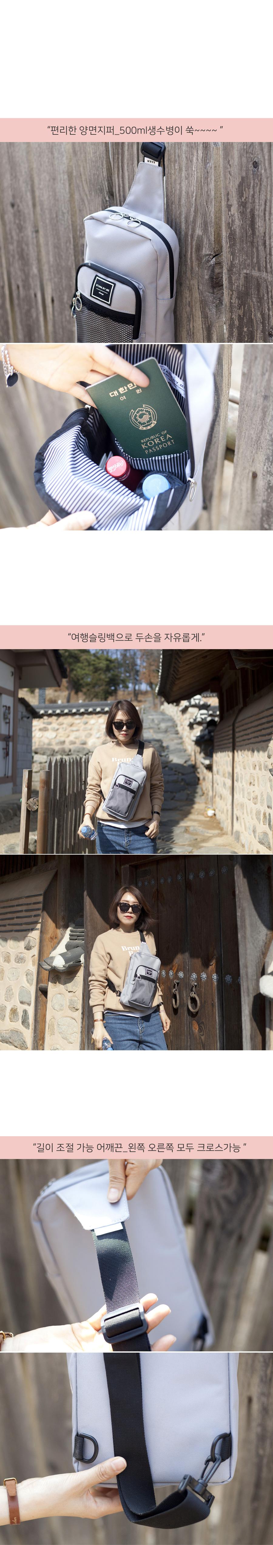 남자여행슬링백 여자미니백팩 메쉬백 - 비바시스터, 18,400원, 크로스백, 캔버스패브릭크로스백