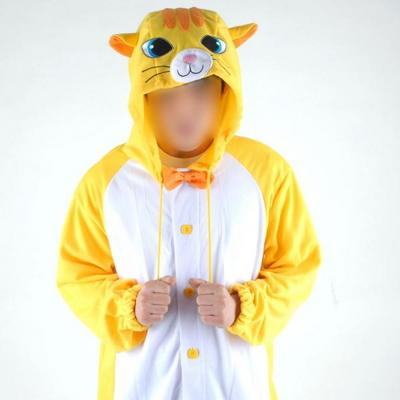 사계절 동물잠옷 고양이 (옐로우)