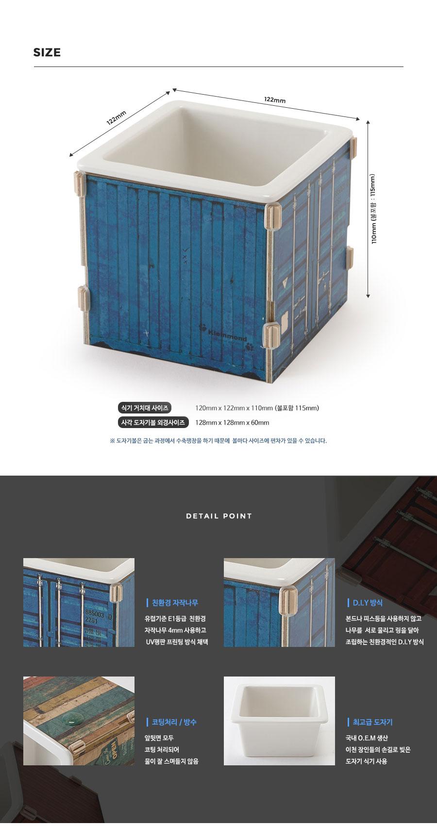 박스형 1구 식기 (콘테이너 블루) - 클레이몽드, 42,000원, 급수/급식기, 식기/식탁