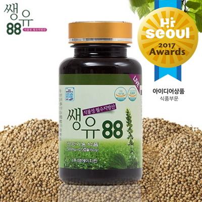 생들기름 식물성 오메가3 쌩유88 1병(1달분)