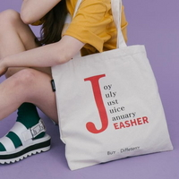 J bag (베이지)