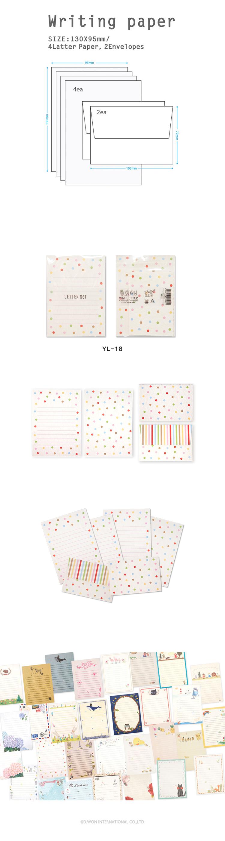 편지지 YL-181,800원-디원디자인문구, 카드/편지/봉투, 카드, 디자인 카드바보사랑편지지 YL-181,800원-디원디자인문구, 카드/편지/봉투, 카드, 디자인 카드바보사랑