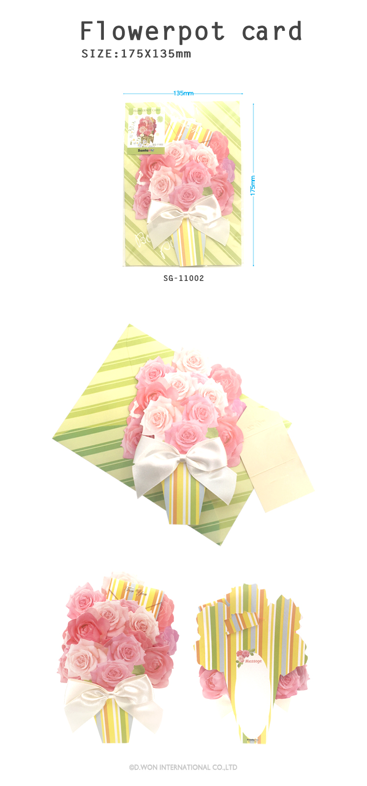 SG-11002 - 디원, 2,520원, 카드, 입체 팝업 카드