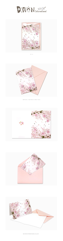 벚꽃카드 JD-14 - 디원, 3,600원, 카드, 디자인 카드
