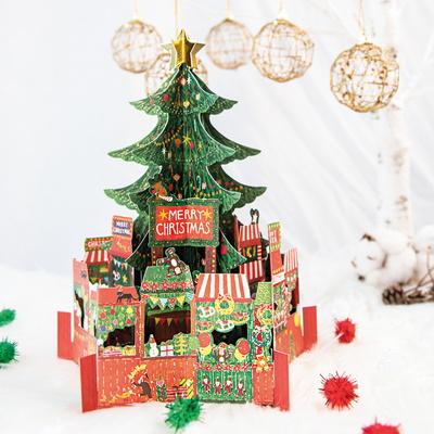 크리스마스 입체카드 YX-35