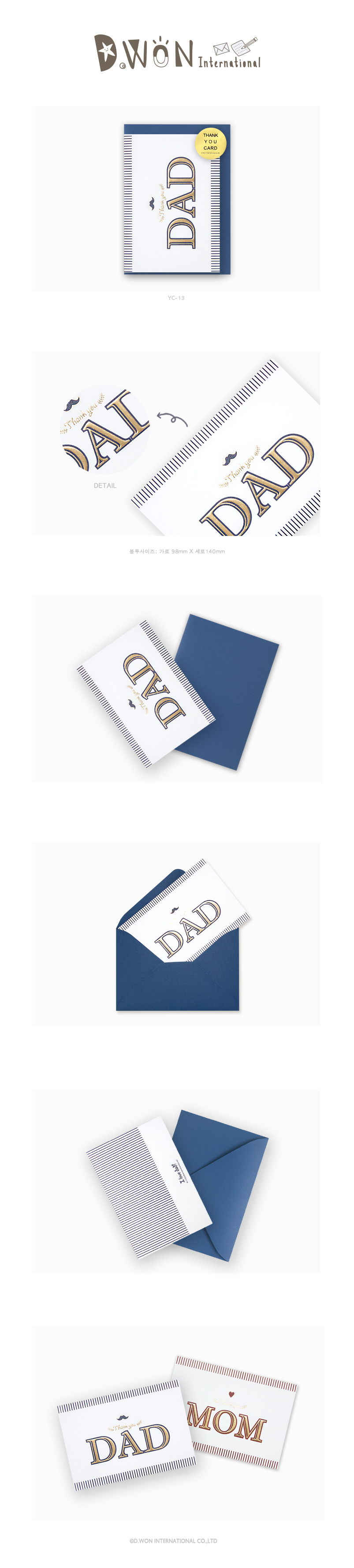 DAD 감사카드 YC-132,500원-디원디자인문구, 카드/편지/봉투, 카드, 감사 카드바보사랑DAD 감사카드 YC-132,500원-디원디자인문구, 카드/편지/봉투, 카드, 감사 카드바보사랑