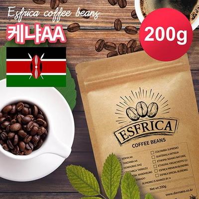 200g 에스프리카 케냐AA 원두/주문 즉시 로스팅