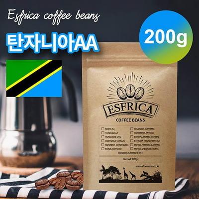 200g 에스프리카 탄자니아AA 원두/주문 즉시 로스팅