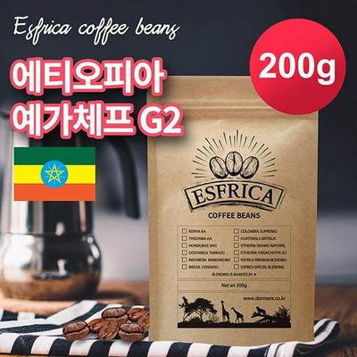 200g 에스프리카 에티오피아 예가체프 G2 원두