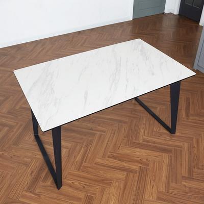 제르마노 1300 4인용 세라믹 마블 식탁 테이블 단품