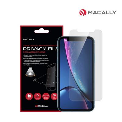 맥컬리 아이폰XR 액정보호 시력보호 정보보안필름 필름 MPFHC2-IPXR