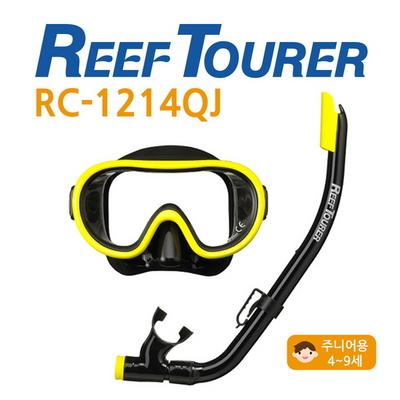 리프투어러  RC1214-QJ 어린이 스노클링 세트