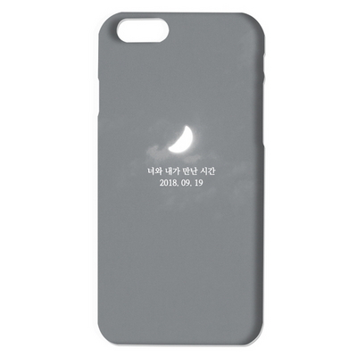 YOA 아이폰8 아이폰7 아이폰6S 갤럭시S8 갤럭시노트8 이니셜문구제작 달 케이스