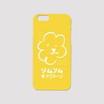 아이폰X 8 7 6 SE 플러스 솜솜팝콘 YELLOW 특이한 커플 케이스
