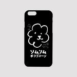 아이폰X 8 7 6 SE 플러스 솜솜팝콘 BLACK 특이한 커플 케이스
