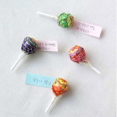 귀여운 미니 사탕자석(랜덤컬러) 디자인 소품