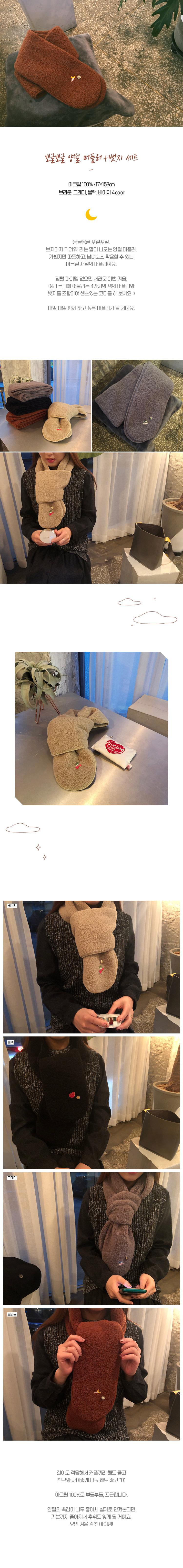 뽀글뽀글 양털 머플러+뱃지 세트24,000원-어썸스트로베리패션잡화, 모자/머플러/장갑, 머플러, 니트 머플러바보사랑뽀글뽀글 양털 머플러+뱃지 세트24,000원-어썸스트로베리패션잡화, 모자/머플러/장갑, 머플러, 니트 머플러바보사랑