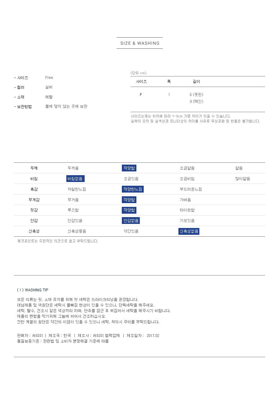 옷핀 이어링 - 써리미, 11,000원, 골드, 볼/미니귀걸이