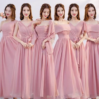 핑크 들러리 드레스 브라이덜샤워 신부 파티복 원피스 연주회 무대 공연