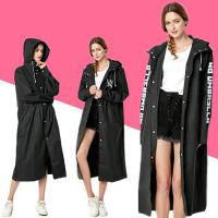 레인코트 빅사이즈 루즈핏 고급우의 비옷 블랙 남녀공용 배달