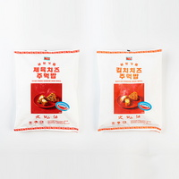 씨름 주먹밥 2종 제육치즈 김치치즈 각 100g 5개입