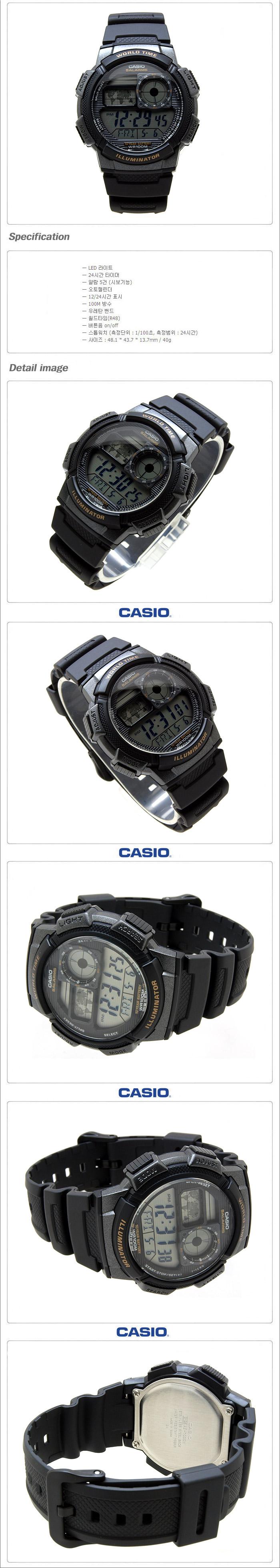 AE-1000W-1A (정품카시오시계) - 카시오, 46,800원, 남성시계, 전자시계