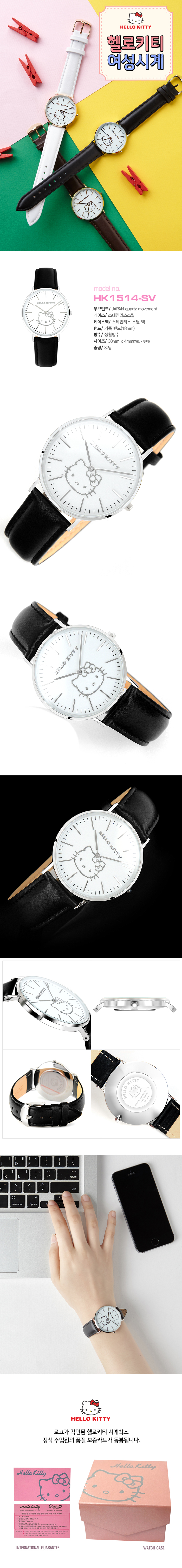 HK1514-SV - 헬로키티, 65,000원, 여성시계, 캐릭터시계