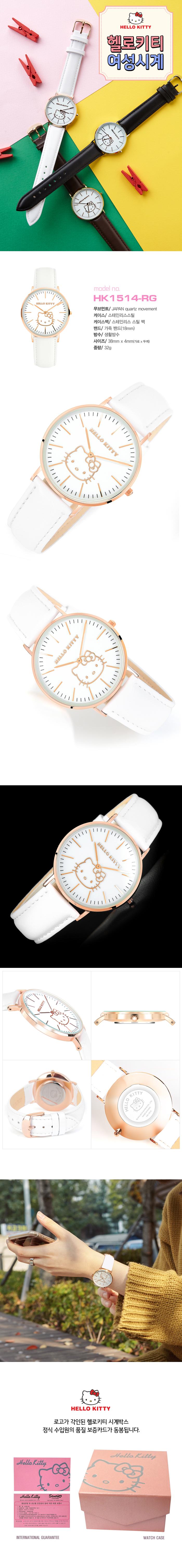 HK1514-RG - 헬로키티, 65,000원, 여성시계, 캐릭터시계
