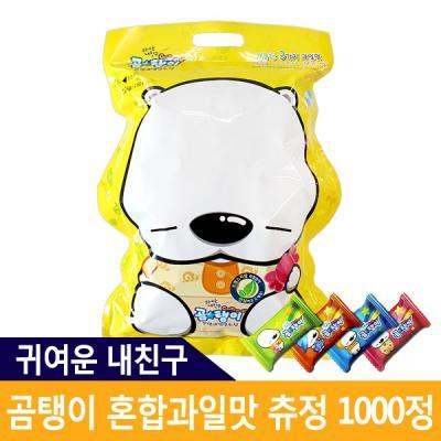 귀여운 내친구 곰탱이 츄정 3가지 혼합과일맛 1000정