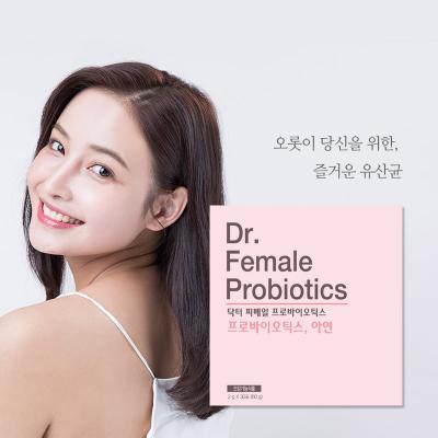 닥터 피메일 프로바이오틱스 30포 여성 질 유산균