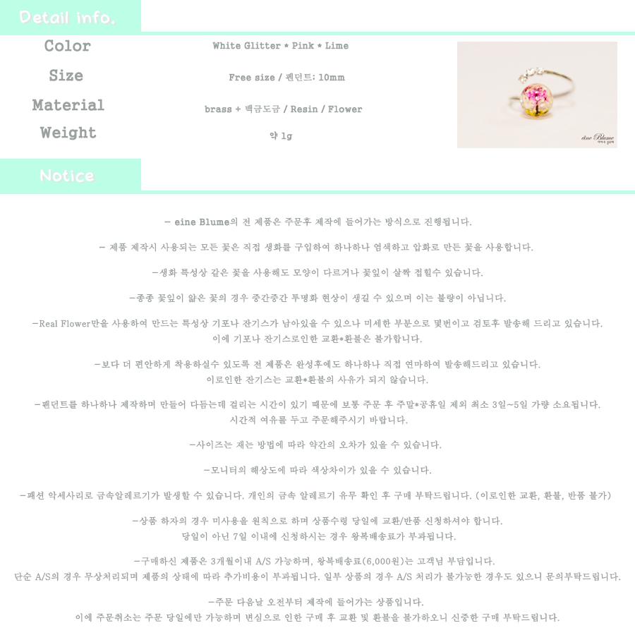 Cherry Blossom 생화반지 - 아이네블루메, 16,500원, 패션, 패션반지