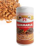대용량 MIMI 감마루스 1000ml - 거북이밥 거북이사료