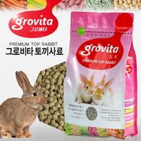 그로비타 토끼 전용사료 1kg