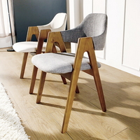 루나 의자 4Type