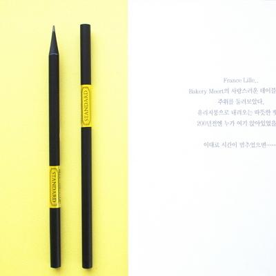 스탠다드 흑목연필세트 (5본입B심)