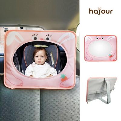 하쥬르 유아 안전거울 - 토끼 (카시트거울)