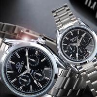 피닉스 커플시계 남성시계 여성시계 메탈시계 손목시계 CX006-CS(블랙)