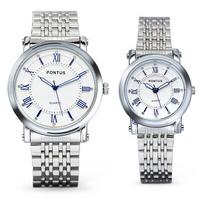 피닉스 커플시계 여성시계 남성시계 메탈시계 손목시계 PO-1008C